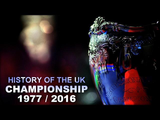 History of the UK Championship 1977/2016 BBC ReEdited