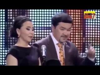 ШАНШАР - ЖЕР САТУ