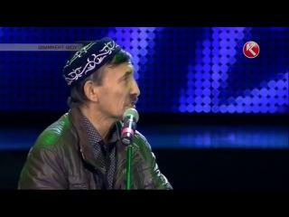 Шымкент Шоу - Шаншар Уәлибек Жүсіп ) Оралман