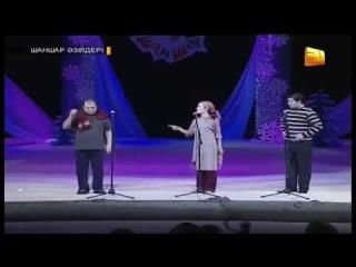 Шаншар - Гуля Пуля