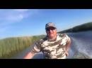 Русские на рыбалки! Амиго