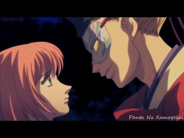 Harukanaru Toki no Naka de Hachiyou Shou - Rescue me「AMV」