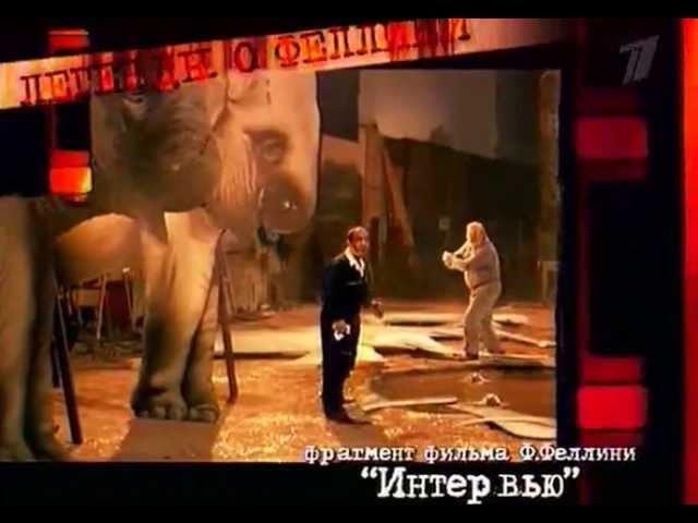 Гении и злодеи. Федерико Феллини. 2010