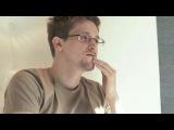 Вести.Ru: Сноудена порадовала информация о его возможной выдаче США