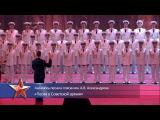 Возрожденный хор Александрова.новый состав.первое выступление по тв после авиа...
