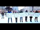 Освідчення в коханні, Львів. Пропозиція руки і серця на ковзанці. Flash Day