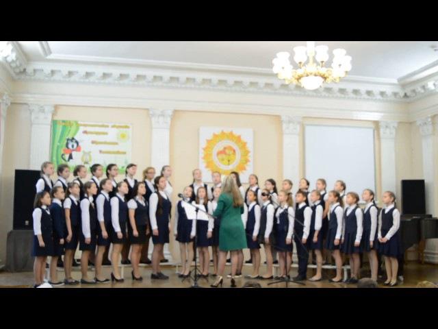Россия, г Канаш, детский хор МБОУ СОШ №11 имени И.А. Кабалина