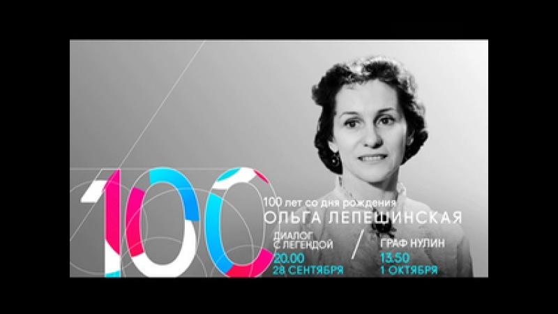 Анонсы. 100 лет со дня рождения балерины Ольги Лепешинской