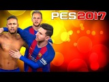 PES 2017 - Official Gameplay Trailer Barcelona