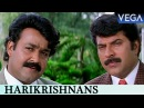 Harikrishnans Malayalam Full Movie Mohanlal Mammootty Juhi Chawla Fazil