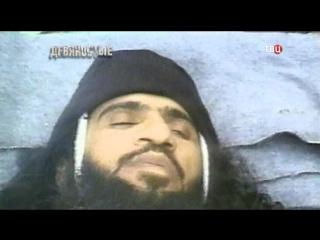 Девяностые. 90-е .Ликвидация шайтанов [26/04/2017, видеодоказательство .Россия увидела мёртвого террориста Хаттаба.жестокие казн