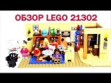 Лего Теория Большого взрыва 21302 Обзор на русском Lego Ideas Review