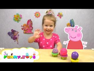Play Doh Surprise eggs. Peppa Pig | Masha and the Bear. Play Doh пластилин
