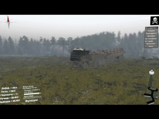 SpinTires 2017-01-21 23-07-25-000