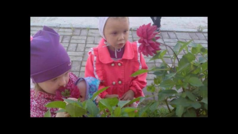 Видеоролик Окрыленные детством детский сад Звездочка