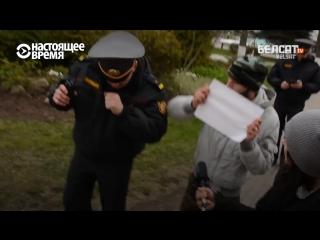 Милиция против людей с чистой белой бумагой
