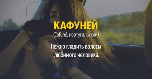 Слова которых нет в русском языке
