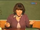 Говорим без ошибок 165 Пре, вы (2010.09.23)