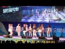 170408 우주소녀(WJSN) Fullcam Nocut [예산고등학교 50주년 열린음악회] 직캠 by 포에버