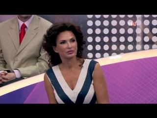 Эвелина Блёданс в программе