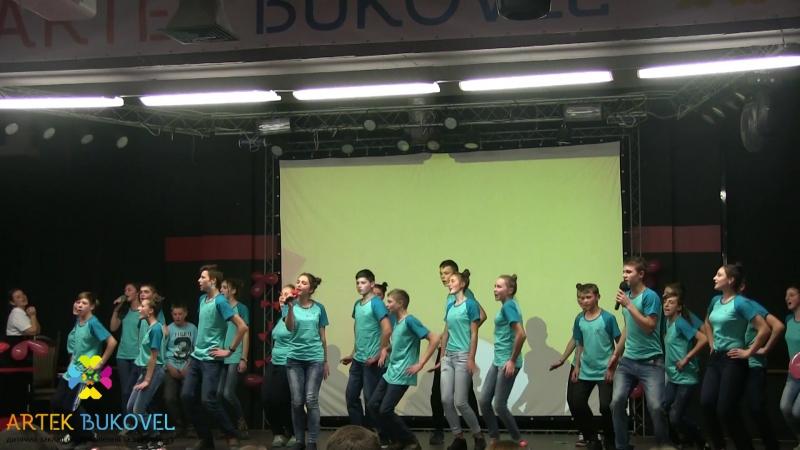 Відеощоденник Artek-Bukovel за 24-25 жовтня