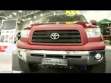 Toyota Tundra Double Cab Limited Offroad Tuning 7 BDS Lift 35 inch Line-X - Me
