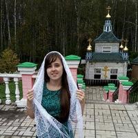 Ирина Дыкина