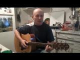 Андрей на кухне - Геннадий Жаров - Мыкаюсь по свету