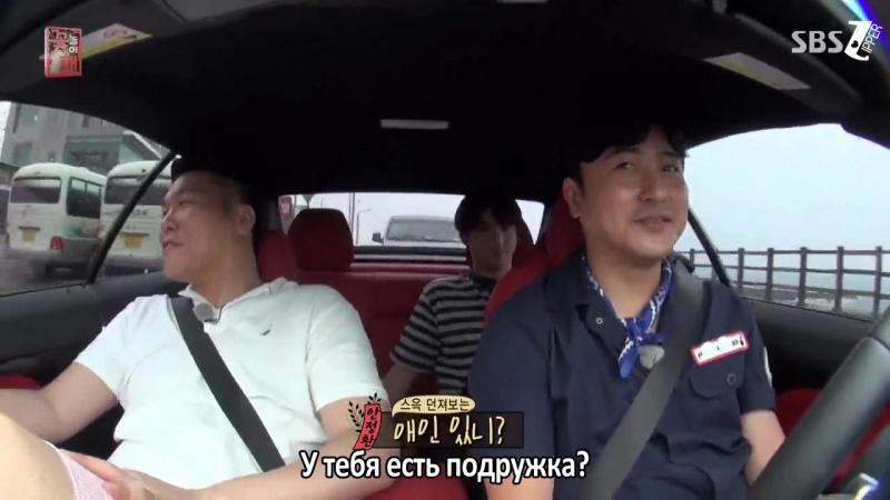 Flower Crew. Эпизод 1 (пилотный) (Гости: Чонгук из BTS) [рус.саб]