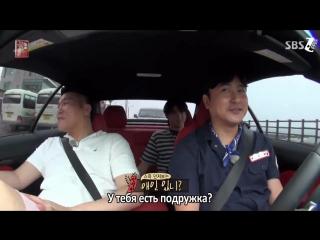 Flower Crew. Эпизод 1 (пилотный) (Гости: Чонгук из BTS) рус.саб