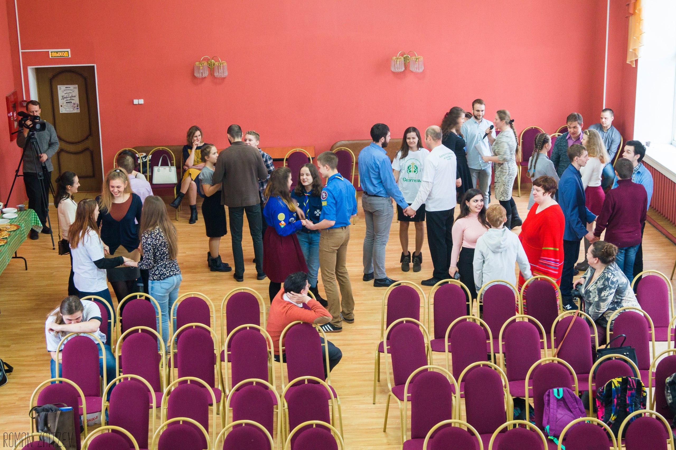 Творческий вечер, посвященный дню православной молодёжи