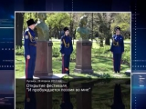 ГТРК ЛНР. Очевидец №5. 28 04 2017 г.