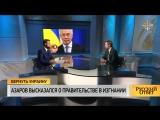 Азаров высказался о правительстве в изгнании