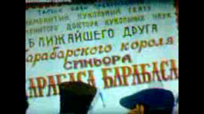 Карусель Анонс Приключения Буратино (09.2016)