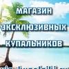 Bikiniki- Интернет магазин купальников