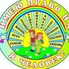 Komissia-Po-Delam-Nesovershennole Gorodskogo-Okruga-Orekhovo-Zuevo