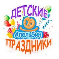detskiy_prazdniki_yaroslavl