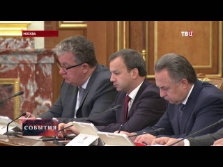 Правительство выделит земским докторам 3 млрд рублей