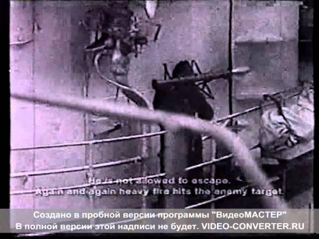 Линкор Шарнхорст Хроника