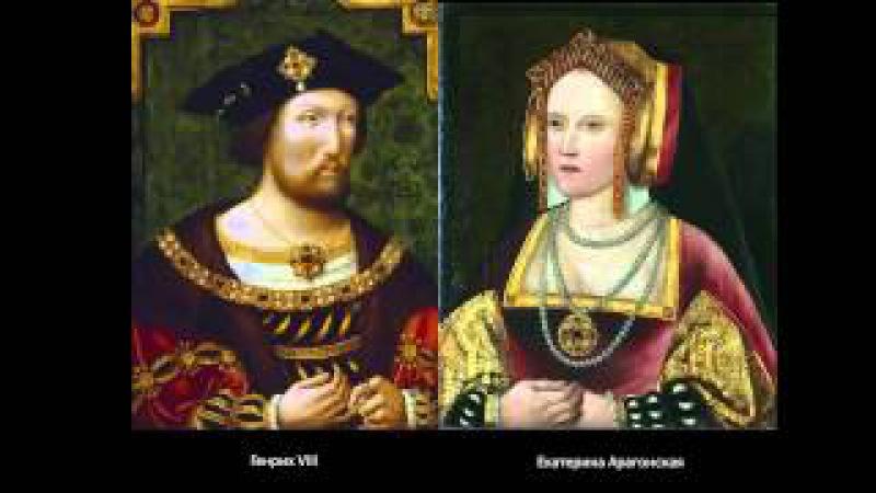 Общее представление о протестантской Реформации: Разновидности протестантизма (ролик 3 из 4)