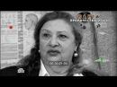 Новые русские сенсации : Ванга. Пророчества 2017