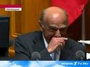 Министр смеется над собой и своим докладом