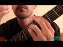 Ляпис Трубецкой - Сочи (Аккорды, урок на гитаре)
