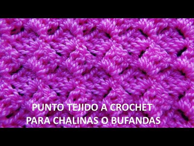 Punto ESCALERAS tejido a ganchillo para chalinas, boinas, suéteres, chalecos