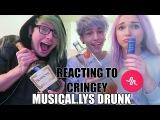 Getting Drunk To Cringey Musical.lys w Hair Jordan