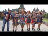 Фолк-группа РУССКОЕ ПОЛЕ - Народные песни в современной обработке!
