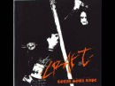 Craft Total Soul Rape full album 2000