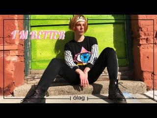 Missy Elliott (ft. Lamb) - I'm Better Choreography by Oleg Kasynets @MissyElliott