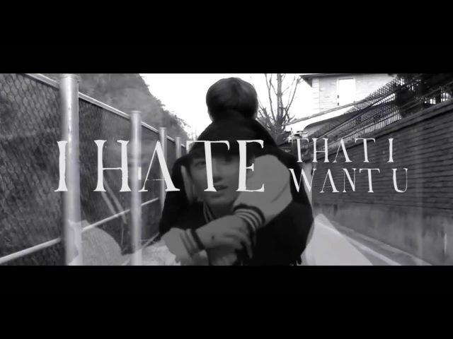 [BTS] Vkook/Taekook - 1 I HATE YOU I LOVE YOU