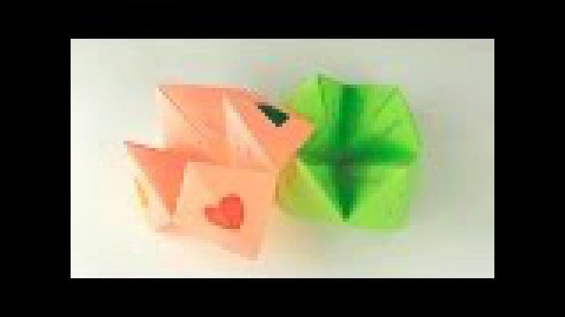 Оригами Гадалка Как сделать Гадалку из бумаги